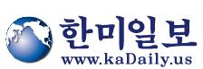 http://www.kadaily.us/